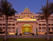 33 Hotel Entrance Dubai Palm 1